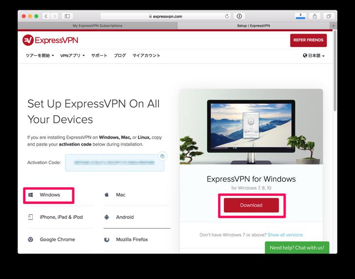ExpressVPN-Windows4
