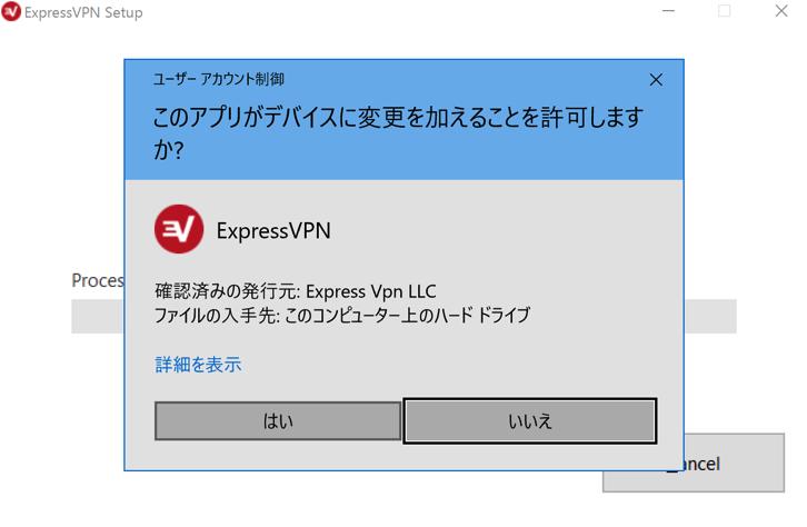ExpressVPN-Windows6