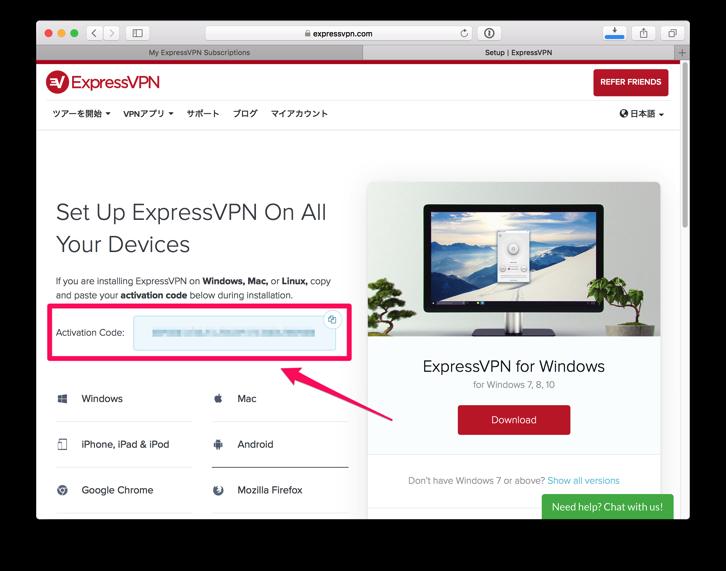 ExpressVPN-Windows8