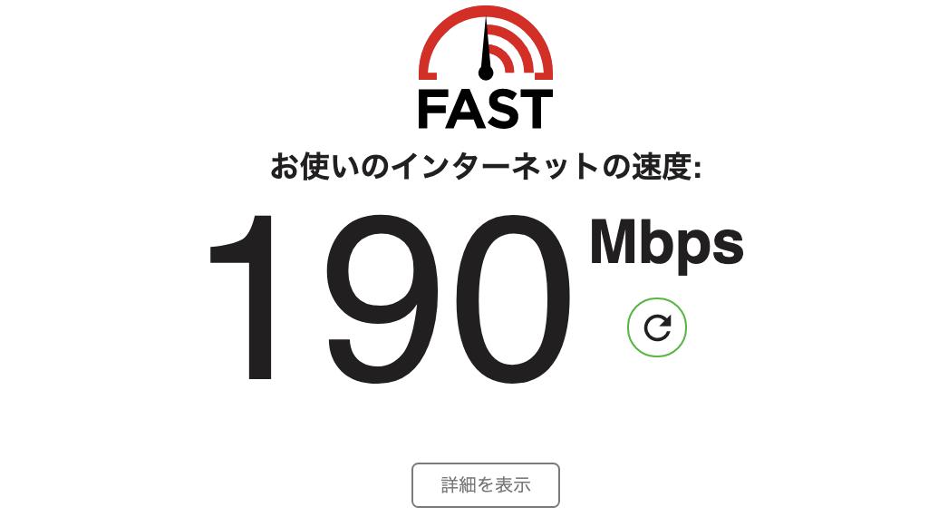 スピード テスト ネット 知ってると便利!おすすめスピードテスト/回線速度測定サイト11選