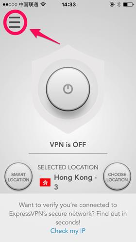 ExpressVPN-app1
