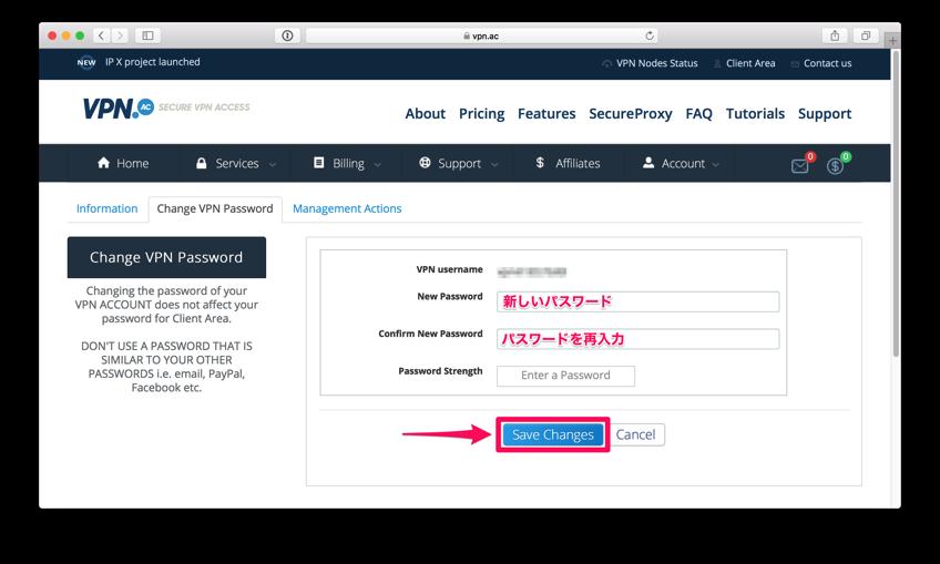 VPNac-register11