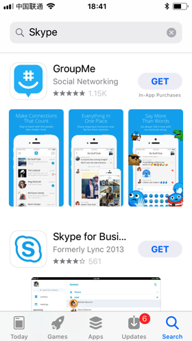 skype-china