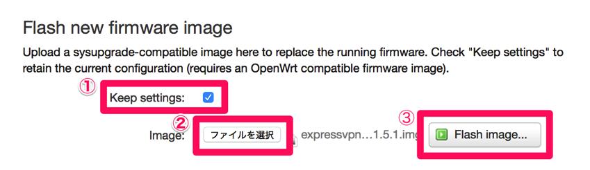 ExpressVPN-router-update-5