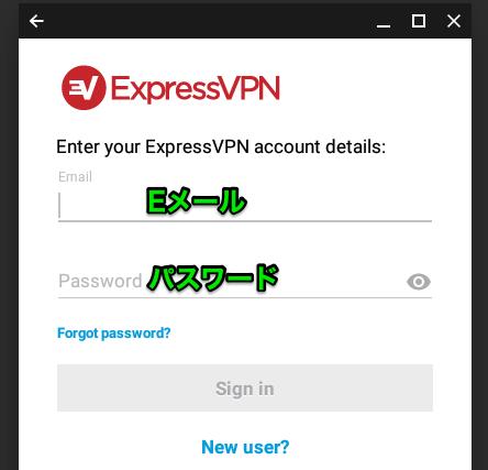 ExpressVPN-chromebook3