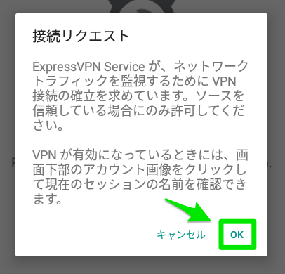 ExpressVPN-chromebook5