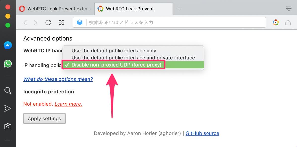 Webrtc漏れ opera